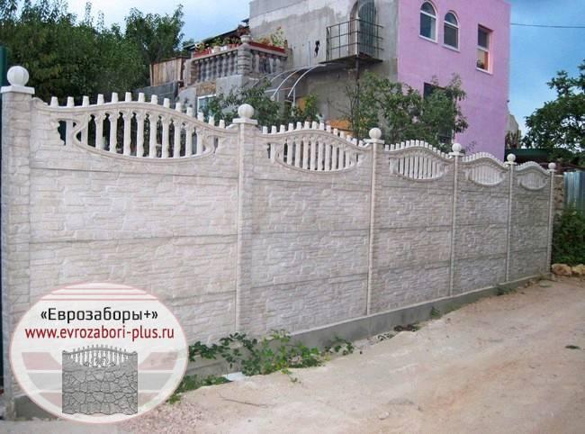 Еврозабор в Севастополе от производителя