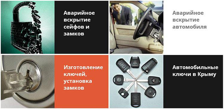 Автоключи купить