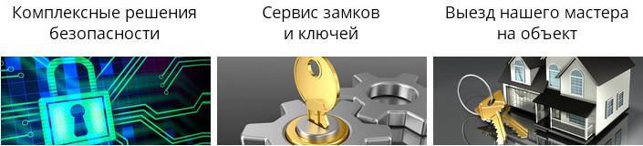 Изготовление автоключей