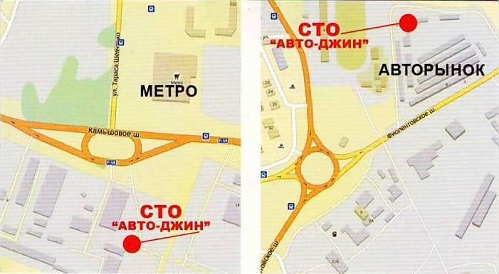 Автосервис, СТО, Севастополь