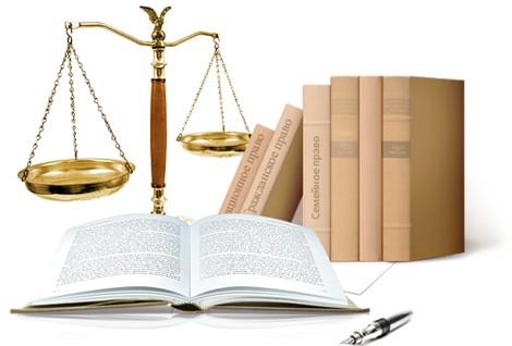 «Деловые услуги» - бухгалтерское сопровождение,юридические услуги предприятиям в Севастополе и Крыму.Бухгалтерские услуги, Севастополь.