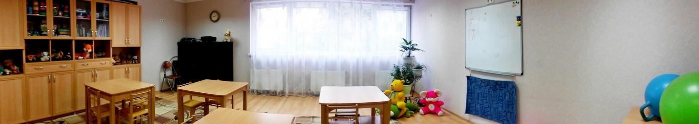 Детский центр развития Севастополь