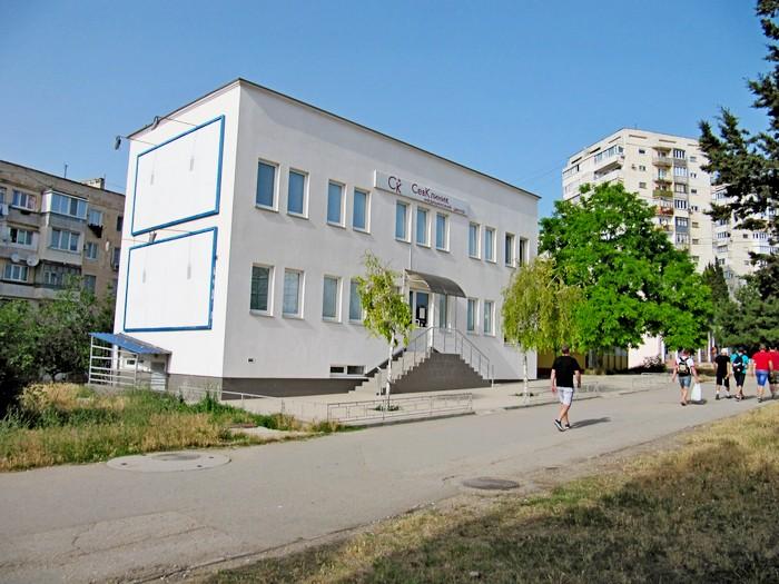 Медицинский центр, Севастополь