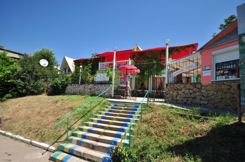 Севастополь отдых гостевые дома