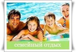 Отель в Севастополе в центре