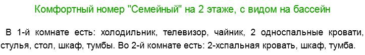 Севастополь отдых частный сектор цены