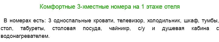 Отдых в Севастополе частный сектор цены недорого