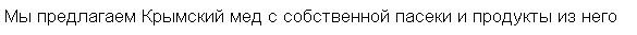 Севастополь. Фиолент. Отдых