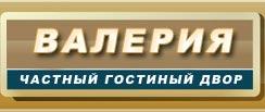 Крым, Севастополь, гостиный двор Валерия