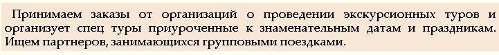 Гостевой дом Волшебный край, Севастополь, Любимовка, отдых
