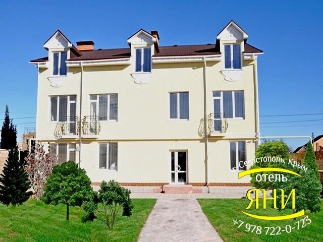 Отель Севастополь сайт