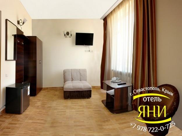 Гостиницы и отели Севастополя