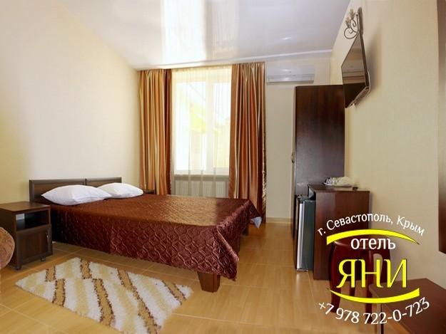 Севастополь отдых отели