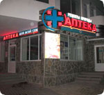 Оформление фасада, Арт-Мастреская, Севастополь, Крым