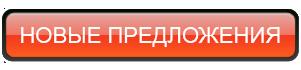 Косметика Севастополя