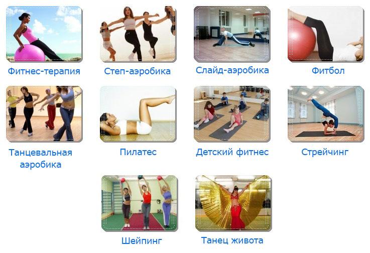 Лучшие салоны красоты Севастополя