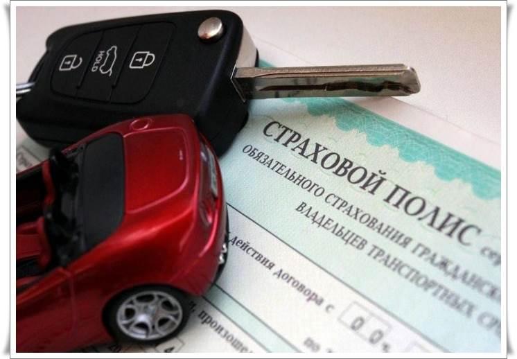 Страховка авто Севастополь