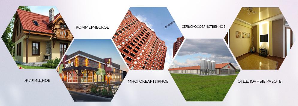 Строительные компании в Севастополе
