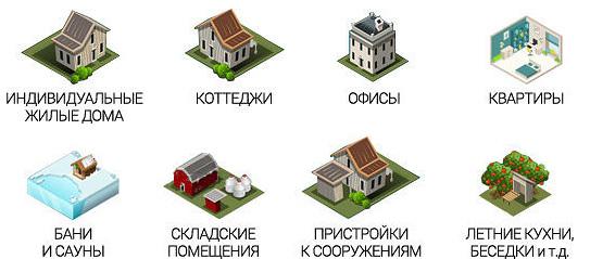 Строительная компания Севастополь
