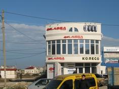 «Альтернатива» строительная компания Севастополя
