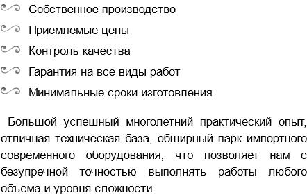Мрамор Симферополь