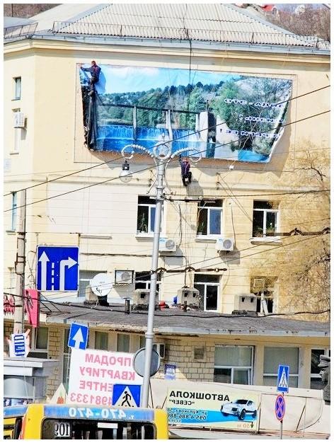 Утепление Севастополь, утепление фасадов, стен