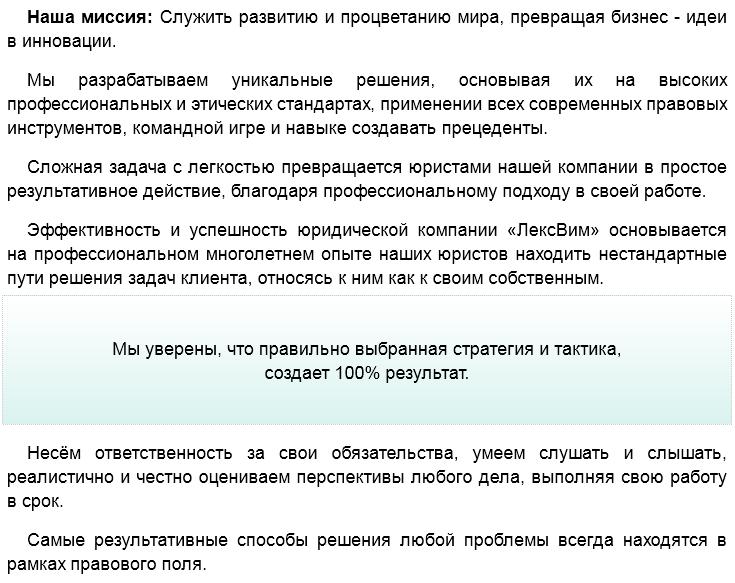 Юристы Севастополя, Крым, Крым