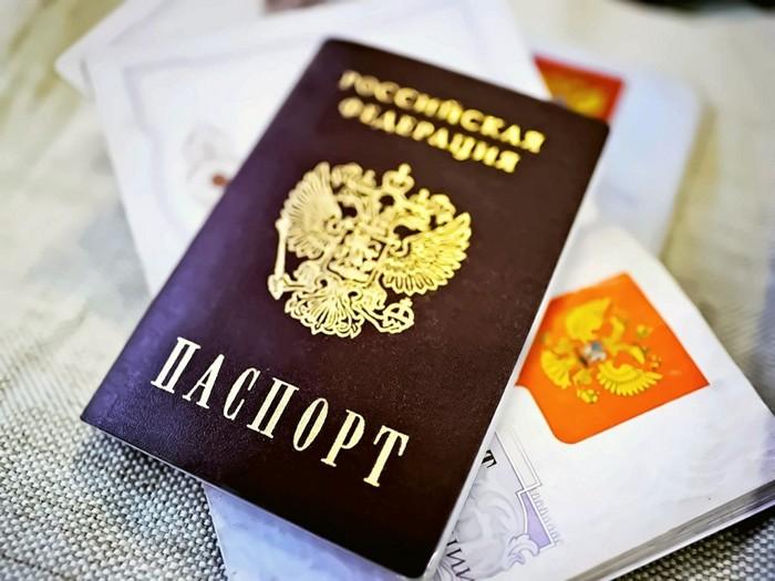 Гражданство РФ Севастополь