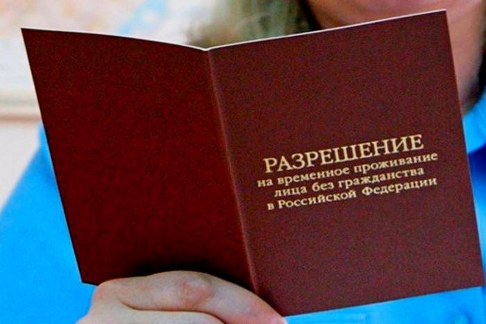 Получить РВП в Севастополе