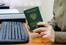 Юрист Севастополь Получение РВП