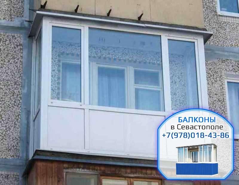 застеклить балкон севастополь цена крым