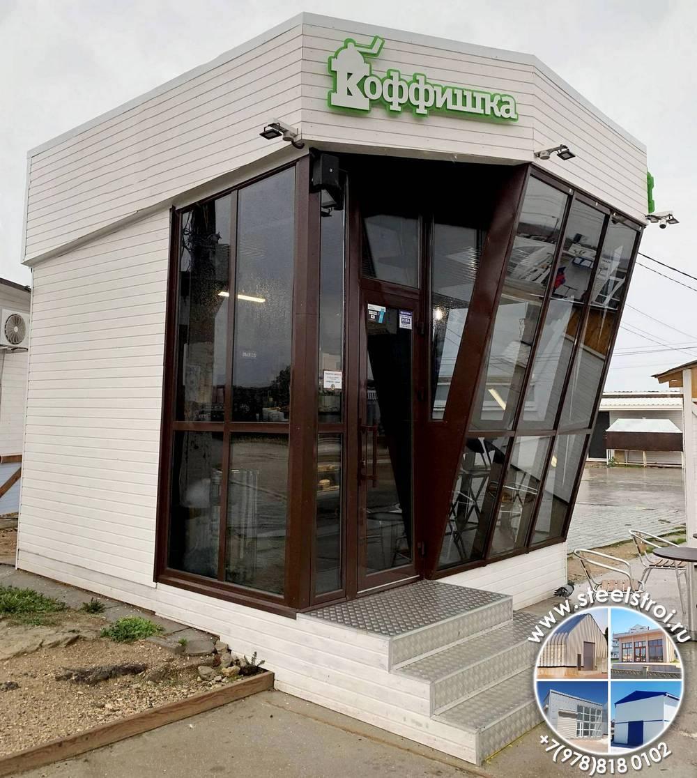 Быстровозводимые дома под ключ цены Севастополь, Крым