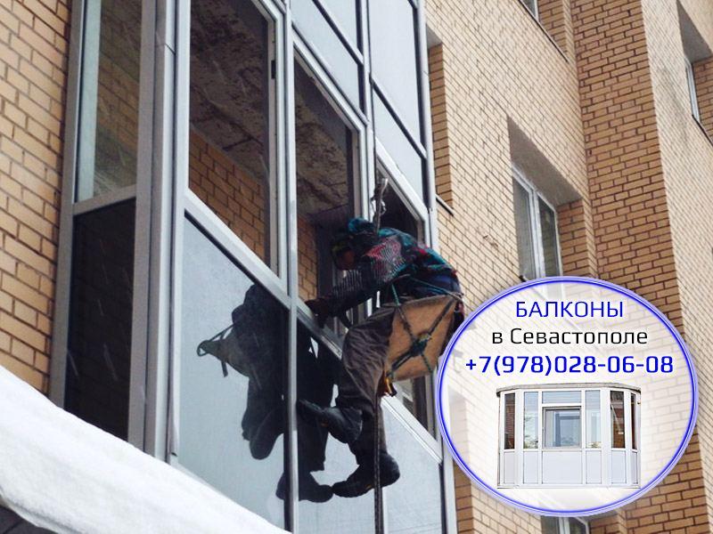 застеклить балкон севастополь цена