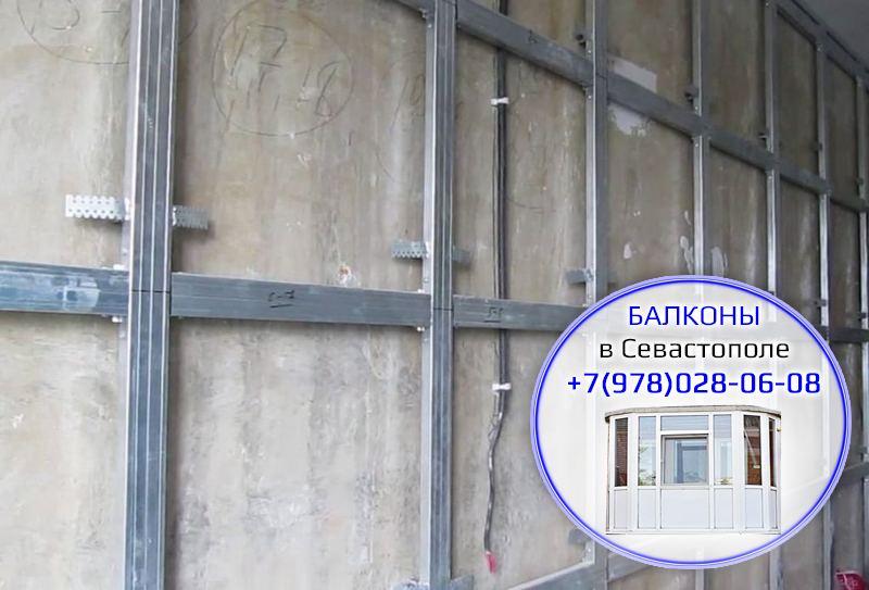 ремонт севастополь
