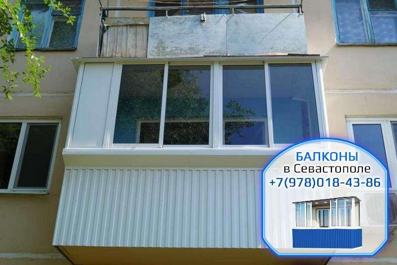 балконы севастополь цена