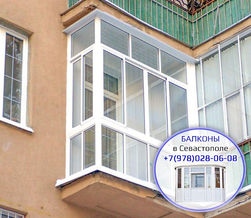 ремонт балкона севастополь