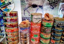 Продукты питания Севастополь