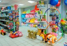 Товары для детей, игрушки Севастополь