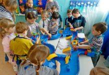 Детский центр Севастополь