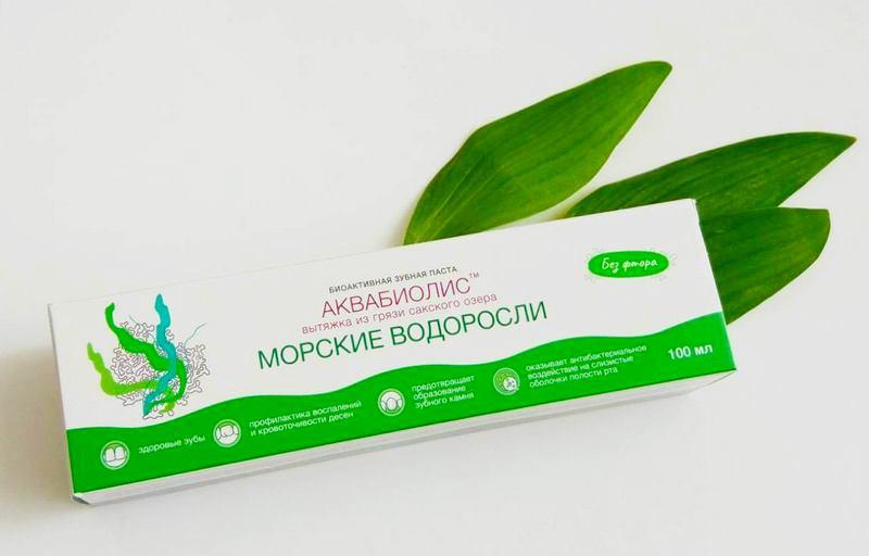 Косметика для волос Севастополь