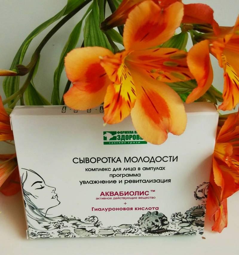 Крымская косметика Сакские грязи Севастополь
