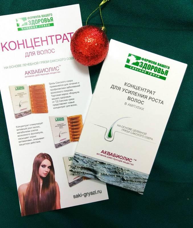 Купить косметику в Севастополе