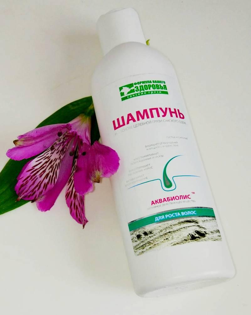Купить шампунь Севастополь