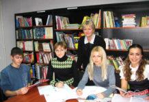 Курсы иностранных языков Севастополь
