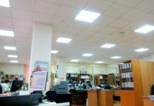 Осветительные приборы, светотехника Севастополь