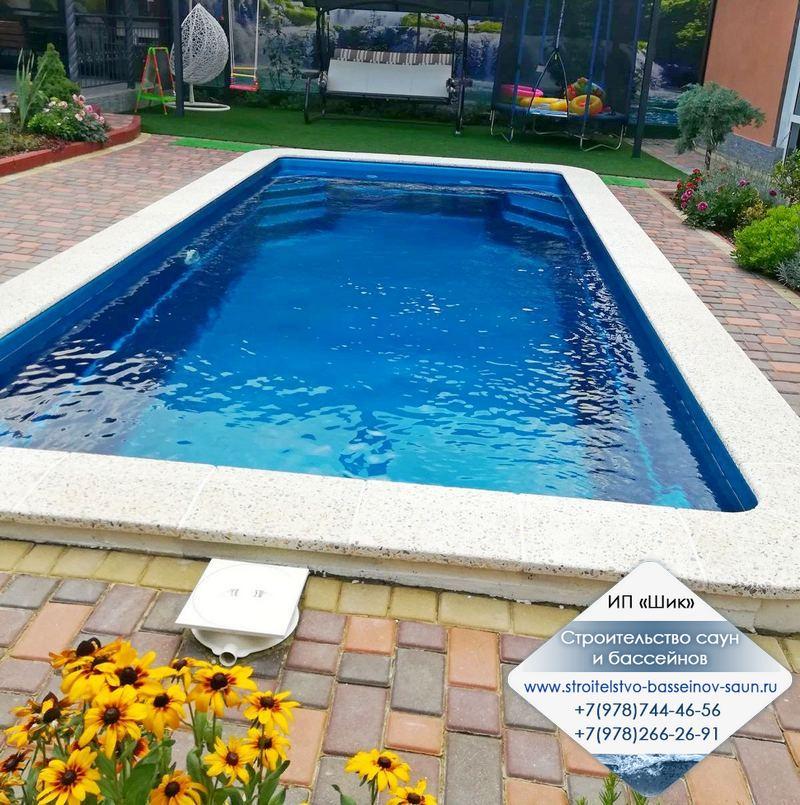 Строительство бассейнов цена