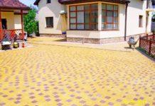 Тротуарная плитка Севастополь