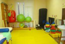 Реабилитационные центры для детей Севастополь