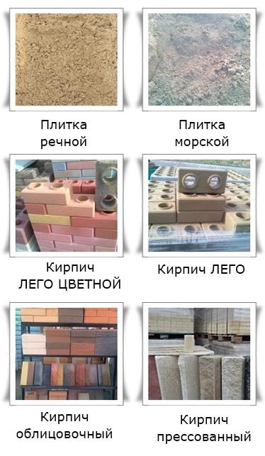купить стройматериалы в севастополе