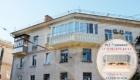 Балконы Севастополь Крым